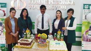 Сегодня филиал ОАО «Коммерцбанк Таджикистан» в городе Бохтар отмечает 3-ю годовщину со дня открытия.