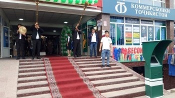 Открытие новых центров банковского обслуживания