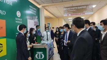 Коммерцбанк Таджикистана на выставке Торгового центра