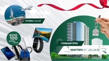 Акция в честь 30-летия Дня Независимости Республики Таджикистан