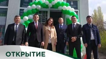 Открытие нового ЦБО в Аштском районе Согдийской области